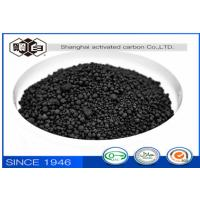 Buy cheap Tear Resistance Activated Carbon Black N330 Granules Chemical Auxiliary Agent For Tyre product