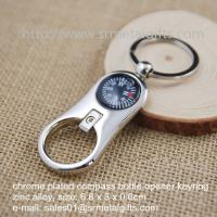 Quality Multi-function chrome plated hiking kit compass bottle opener keyring, compass keychain, for sale