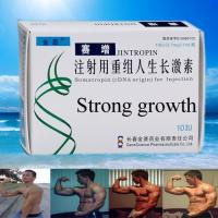 Buy cheap Wrinkles Remove HGH Human Growth Hormone anti aging white Lyophilized powder product