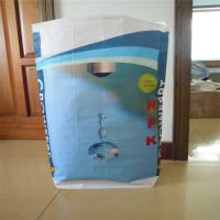 Buy cheap fertilizer bag/grain bag/woven pp bag/plastic bag/pp woven bag product