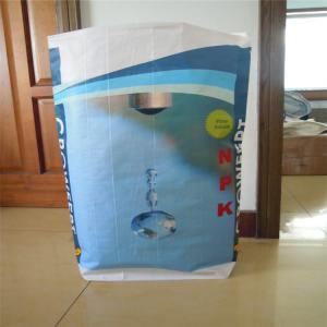 Buy cheap Fertilizer Pp Woven Laminated Bag Virgin Polypropylene Material Moisture Proof product