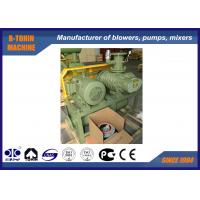 Quality 1800m3/h -20KPA Roots Blower Positive Displacement Vacuum Pump for sale