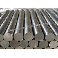 Buy cheap Zinc Alloy Sacrificial Anodes For Marine Structures Pipelines Protection product