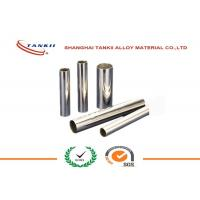 Buy cheap 400 Monel K500 Monel 600 Nicr Alloy Bar / Rod / Wire / Pipe / Tube ASTM B 165 N04400 product