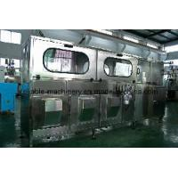Buy cheap QGF Series 5 Gallon Water Bottling Machine (3-in1) product