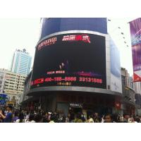 Quality P8 Outdoor Illumination Led Video Screens , Large LED Video Wall for sale