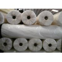 Buy cheap Antiflaming PP Spunbond Non Woven Fabric Fire Resistant Nonwoven Fabric from wholesalers