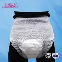 Buy cheap High Absorbent Incontinence Adult Panty Diaper from wholesalers