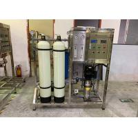Buy cheap 250 Litres Per Hour RO Water Treatment System Operating Temperature 5℃ - 39℃ product