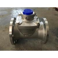 Buy cheap Industrial Woltman Type Water Meter Stainless Steel Body High Accuracy Large Diameter product