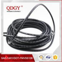 Buy cheap DOT SAE J1401 standard FMVSS 106 approved Rubber brake hose with two PVA reinforcement product