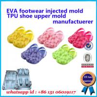 Buy cheap PCU PVC Children Slipper Mould Green Blue Red Customized Colors product