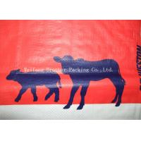 Buy cheap Anti Slip 50LB BOPP Laminated PP Woven Bags Polypropylene Packaging Bags 20Kg product