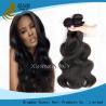 Buy cheap Loose Wave Virgin Peruvian Hair Bundles Grade 7A , Malaysian Body Wave Hair Weave product