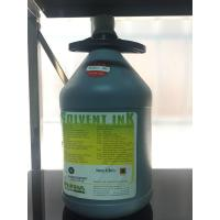 Buy cheap 512 42pl Printer Konica Solvent Ink for Flora / allwin  Konica 42/14pl printhead product