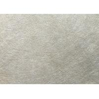 Buy cheap Formaldehyde - Free Thick Fiberboard Good Flame Retardance For Furniture / Floor product