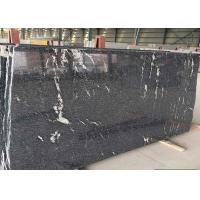 Buy cheap Nero Biasca Snow Grey Sardo black white Granite Paving Stone tiles slabs product