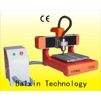 Buy cheap small metal engraving machine product