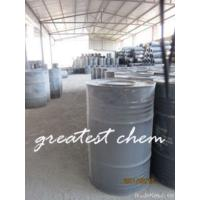 Quality Calcium Carbide 80mm for sale