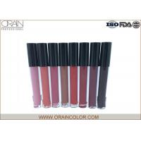 Buy cheap Herbal Ingredient Classic High Pigment Cosmetics Lip Gloss No Brand product