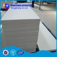 Quality Low Sound Transmission Ceramic Fiber Board Widely Used for Furnace for sale