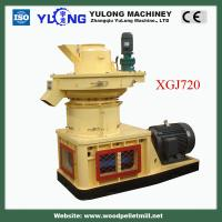 Buy cheap palm fiber pellet mill product