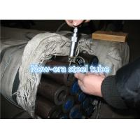 Buy cheap 1 '' - 12 '' SCH40 Fluid / Oil Line Pipe , 6 - 323mm OD Erw Steel Line Pipe product