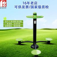 Buy cheap Standard Treadmill Backyard Exercise Equipment Soft Covering PVC Fixed Size product