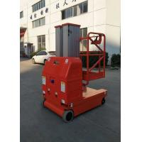 Buy cheap 2 Masts , Max Height 9m Self-Propelled Aluminum Aerial Work Platform with Lift Capacity of 150kg product