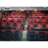 Buy cheap Motion Chair 4D Cinema System Metal Flat Screen / Arc Screen 4D Movie Theater product