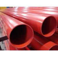 Buy cheap Electrostatic Spray Epoxy Pipe Coating , Anti Corrosive Steel Powder Coating product