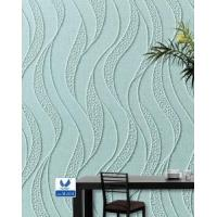 Buy cheap Fiberglass Wall Covering Paper/Cloth product