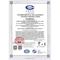 Anhui Fengle Agrochemical Co., Ltd. Certifications
