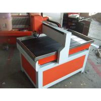 Buy cheap copper engraving machine product