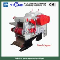 Buy cheap Industrial chipper machine (CE) product