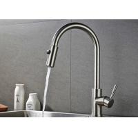 Buy cheap ROVATE Nickel Brushed Kitchen Basin Faucet 1.0MPA Water Pressure CE Compliant product