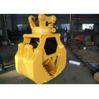 Buy cheap Customized Hydraulic Worm Excavator Rotating Grapple Q345B And Hardox Material from wholesalers