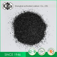 Buy cheap High Iodine Value Coconut Granular Activated Carbon For Desulfurization product