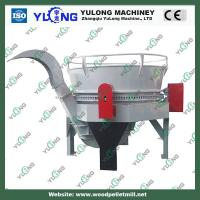 Buy cheap 3-5t/h famouse agricultural rotary cutter manufacturer in China product