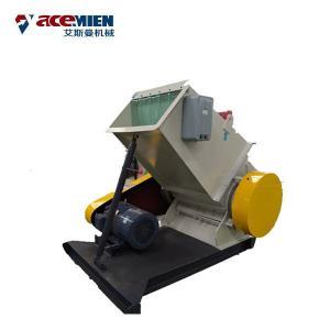 Buy cheap PET Bottle Barrel Plastic Auxiliary Machine PVC Grinder PP PE Crusher 15 -75 Kw product
