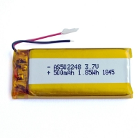 Buy cheap KPL502248 500mAh 3.7 V Lithium Polymer Battery Within 1C Rate product