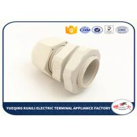 Quality Waterproof Watertight Cable Gland With Plastic PP Cable Gland for sale