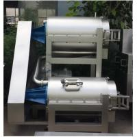 Buy cheap High effiency Single and Double Channel  beater vegetable beater machine Specification model:1T/H product