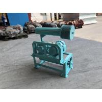 Quality Reliable Performance Blue Color Roots Lobe Blower / Roots Rotary Blower For for sale