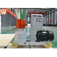 Buy cheap Rabbits Chicken Processing Plant , 2 MM 4 MM 5 MM Chicken Feed Manufacturing Plant product