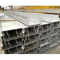 Buy cheap Bright Silver Anodized 6063 T5 Aluminum Extrusion Enclosure With CNC Drilling product