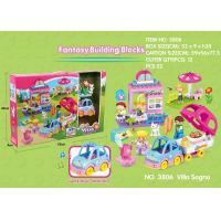 Buy cheap Fire Station Building Blocks Educational Toys W / Functions For Age 3 Years Kids from wholesalers