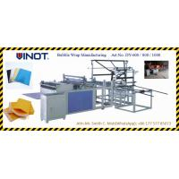 Buy cheap 4 - 6.5kw Air Bubble Wrap Making Machine High Speed 30 - 110pc / min product
