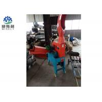 Buy cheap Auto Feed 2 T/H Agriculture Cutting Machine Farm Livestock Machine Small Size product