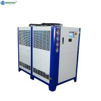 Buy cheap Industrial Processing Presses Machine / Mixing Mill Machine Chiller Air Cooled Water Chiller product